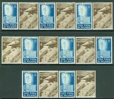 ITALY : 1951. Sassone #657-58. 8 sets. All with good, white gum VF MNH Cat €1000