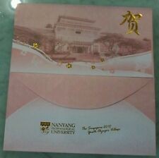 2pcs Nanyang Technology University 2010  ang pow / red packet/Hong bao