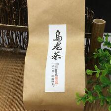 Super Grade,AAAAA+ Taiwan Ginseng Oolong Tea 250g/bag