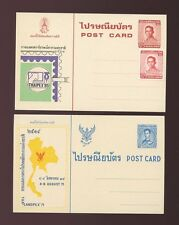 THAILAND SIAM STAMP EXHIBITION POSTAL STATIONERY MINT ILLUSTRATED 1971 + 1981