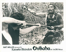 Onibaba Original Lobby Card 1964 Japan Horror Kaneto Shindo Samurai sword fight