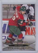 Kris Fredheim 11/12 Upper Deck Series Two Young Guns Exclusives /100