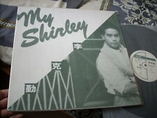 a941981  Hacken Lee Promo LP Single  李克勤 My Shirley