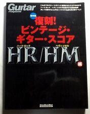 VINTAGE HARD ROCK HEAVY METAL GUITAR SCORE JAPAN TAB
