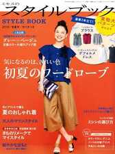 MRS STYLEBOOK 2016 Early Summer - Japanese Dress Making Book