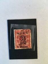 Imperial China 1897 #84 Large One Dollar $1 Red Revenue Rare