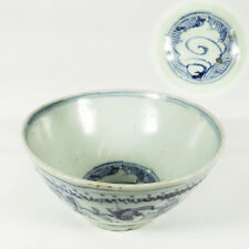 MING'S DYNASTY ANTIQUES CHINESE-ARABIAN DEEPED BOWL, 16th CENTURY