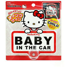 Sanrio Hello Kitty Baby In Car Bouncing Suction Cup / Car Badge