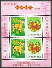 China Taiwan - Jahr der Ziege postfrisch 2003 Block 96 I Mi. 2827-2828