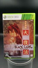 jeu video xbox 360 JAP CIB NTSC-J / jeu cave dodonpachi daifukkatsu black label