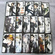 BLACK BUTLER Kuroshitsuji Manga Comic Latest Set 1-22 Art Book SE*