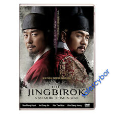 """BUY 5 GET 1 FREE""  Jingbirok Korean Drama (10DVDs) Excellent English Subs!"