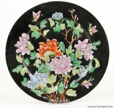 China 20. Jh. Teller - A Chinese Famille Noir Porcelain Dish - Cinese Chinois