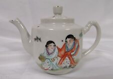 Antique Porcelain Chinese Teapot with Inscription Signed