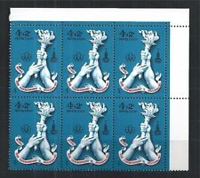 SOWJETUNION USSR 1976 BLOCK OF 6  MiNr: 4563 ** MNH ABART VARIETY OLYMPIC GAMES