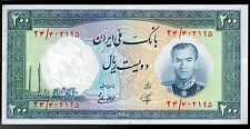 22-Iran 200 Rials, Bank Note. P70. 1337 issue. Choice UNC.