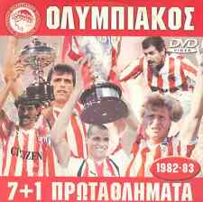 Olympiakos FC Soccer Greek Champion 1982 1983 DVD HIGHLIGHTS Anastopoulos Lemoni