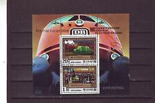 KOREA - SGN2033-MSN2084 NH/CTO 1980 SHEETLET CENTENARY OF 1st ELECTRIC TRAINS