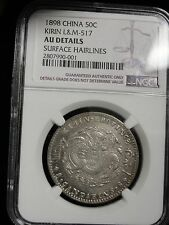 1898 KIRIN CHINA 50 CENT L&M 517 COIN GRADED AU DETAILS by NGC