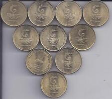 COMMEMORATIVE- Rs.5/= Delhi 2010 CWG   New 1 # NIBRA