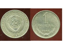 RUSSIE   1 rouble 1964  ( bis )