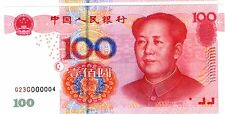 China RMB100 Banknote Solid Number 000004 UNC