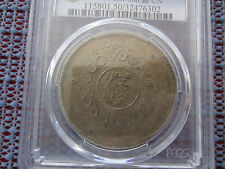 1912 China Szechuan silver dollar coin  LM-366 PCGS AU50