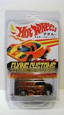Hot wheels 2005 Japan Convention MiQ Willmott Dairy Delivery #1412/2000