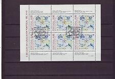 PORTUGAL - SGMS1927 NH/CTO 1983 TILES 10th SERIES - BIRDS