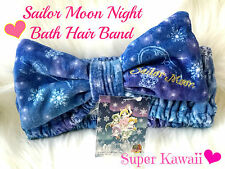 ❤ Sailor Moon x It's Demo Uranus Neptune Kawaii Night Bath Ribbon Hair Band ❤