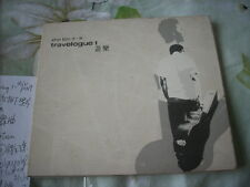 a941981 HK Indie Music CD Chat Lam Travelogue 1 林一峄 遊樂
