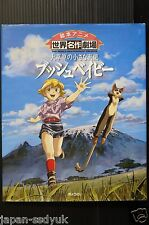 JAPAN The Bush Baby: Picture Book