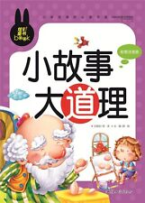 Chinese short stories book with pinyin for kids short story,great life Philosoph