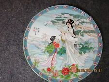 Imperial Jingdezhen Collector Plate Legends of West Lake Lady Silkworm 1990 COA