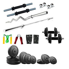 FITPRO NEW 35 KG HOME GYM SET+3 FT CURL+5 FT PLAIN ROD+DUMBBELL ROD+ACCESSORIES