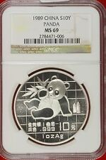 1989 S5Y China Panda Saving Children Fund .900 Ag Silver Ngc Ms 69 20,000 minted