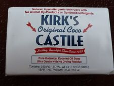 Orginal Coconut Soap From Kirk's  / Coconut Oil / Castile Soap / 10 PACK .....