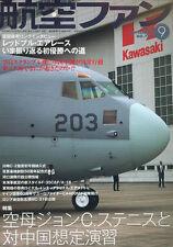 KOKU FAN 9/2016 CVW-9 CVN-74_F-35C NAS LeMOORE_RIAT_LUFTWAFFE 60th ANNV_OLD RHIN