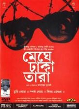MEGHE DHAKA TARA (2013) - BENGALI INDIAN MOVIE DVD