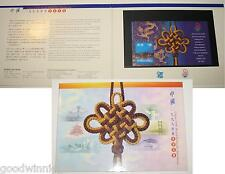 China 1999 world stamp exhibition Hong Kong S/S #14 Presentation Pack`,