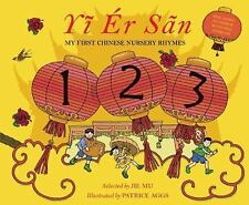 Frances Lincoln Children's Books Dual Language Bks Yi Er San  My First Chines