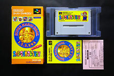 SUPER MARIO COLLECTION Nintendo Super Famicom SFC JAPAN Good.Condition