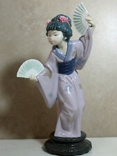 Lladro Figurine, 4991 Madame Butterfly (as-is)