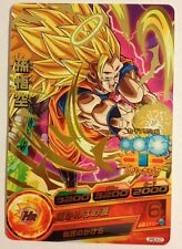 DRAGONBALL HEROES Gummy Part14 Card JPBC4-01 Super Saiyan3 SON GOKU