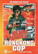 Hongkong Cop - Ultra Force, special uncut Edition, DVD, new & sealed