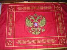 Flag Ensign of the Armed Forces of the Russian Federation Russia USSR 3X5ft