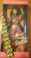 "1993 Chinese Barbie-Special Edition ""Dolls of the World Collection""-#11180"