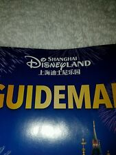 Shanghai Disneyland English Language Guidemap (available at the Park 8/2016)