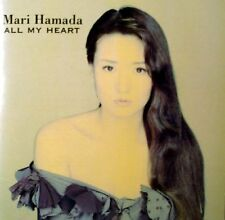 MARI HAMADA-All my heart                                     Rarer Sampler