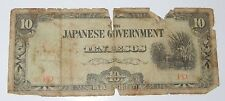 """1942 WORLD WAR II """"THE JAPANESE GOVERNMENT TEN PESOS"""" BANKNOTE"""